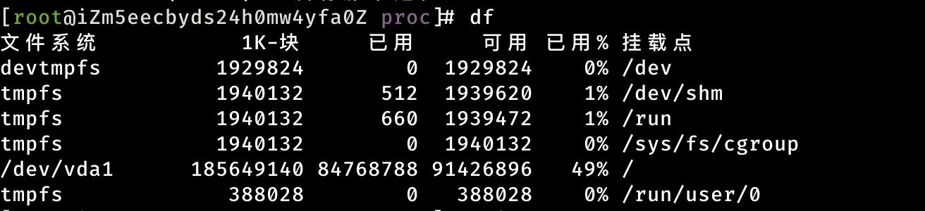 Centos7出现df -h 与 du -h -x --max-depth=1 统计相差过大