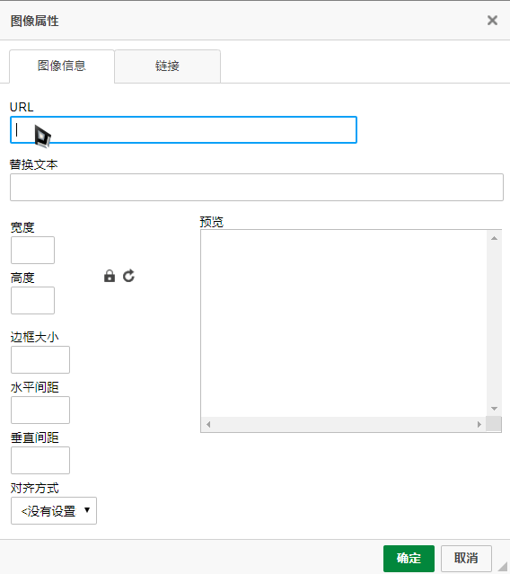ckeditor4.8 富文本编辑器的使用与填坑-PHP