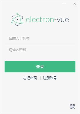 electron+vue仿微信客户端聊天|electron仿微信界面|electron聊天实例