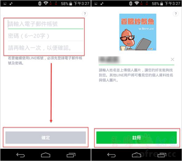 国内用户Line的注册以及使用一站式教程