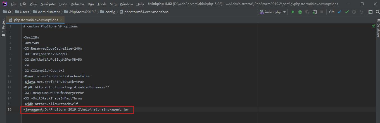 phpStorm 永久激活