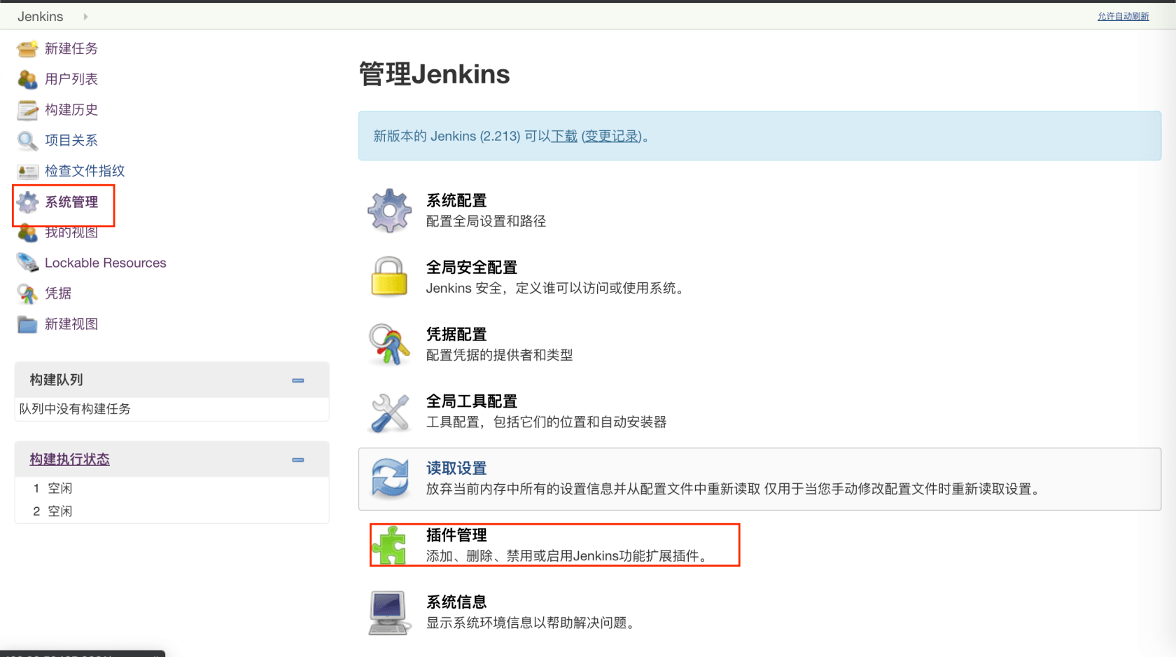 Docker+LNMP+Jenkins+ 码云实现 PHP 代码自动化部署