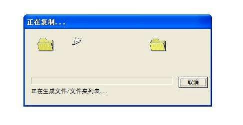 网络文件传输