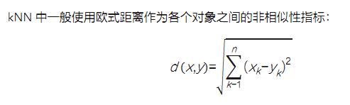 分类问题-k-近邻算法 朴素贝叶斯 支持向量机 AdaBoot算法 决策树 多层感知机