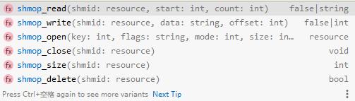 探索 PHP 多进程