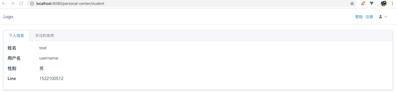 Vue.js+Laravel 前后端分离 API 多用户多表登陆课题(四)