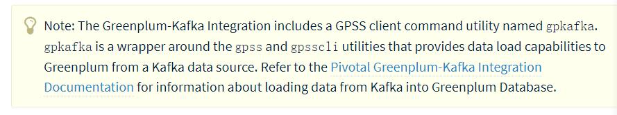 用gpss从kafka消费数据加载到greenplum