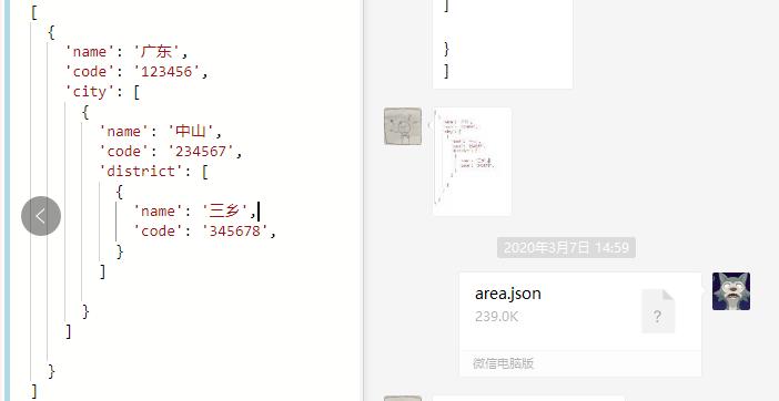 area_json