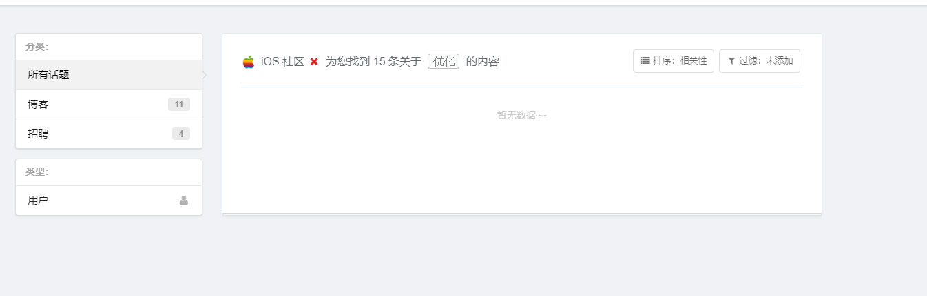 learnku 的搜索功能是用的什么搜索引擎
