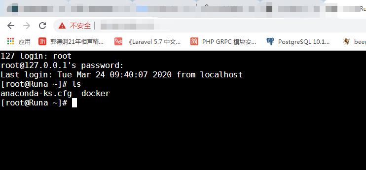shellinabox 可以用浏览器打开的 SSH