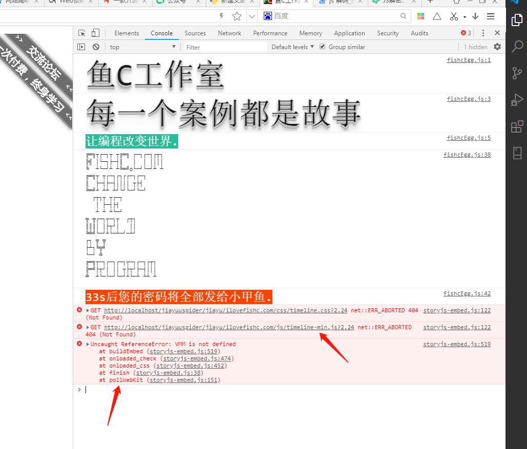程序员最爱的网站克隆爬取工具- HTTrack