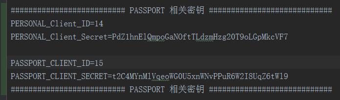 passpost请求access_token步骤报错401,踩了一车坑,最后报错401