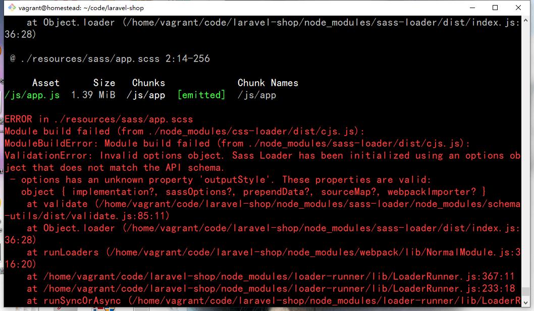 运行 npm run watch-poll 各种报错问题整理