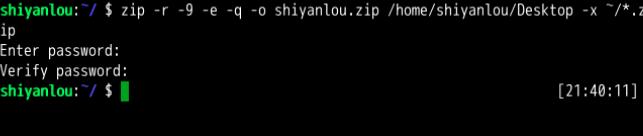 Linux学习笔记--文件打包与解压缩
