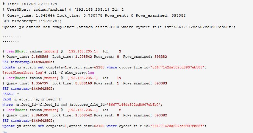 mysql优化六(InnoDB下update数据出现表锁之优化)