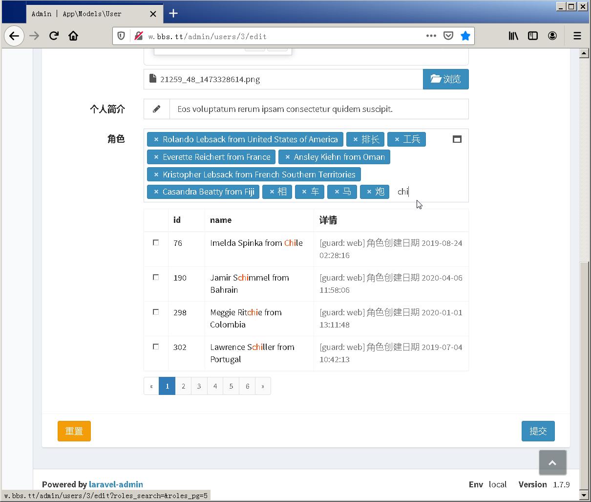扩展 Laravel-admin,用分页风格实现下拉菜单,换页无刷新,无需写接口,无需转换字段名(数据保持、分页保持、兼容 IE9+、搜索描红)
