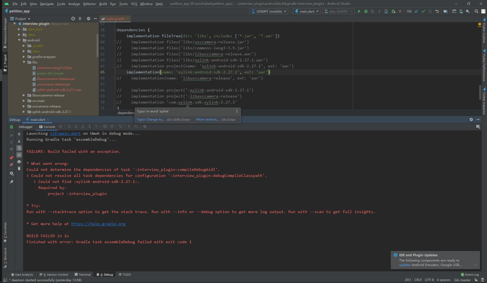 Flutter插件引用第三方SDK,导致报错无法运行