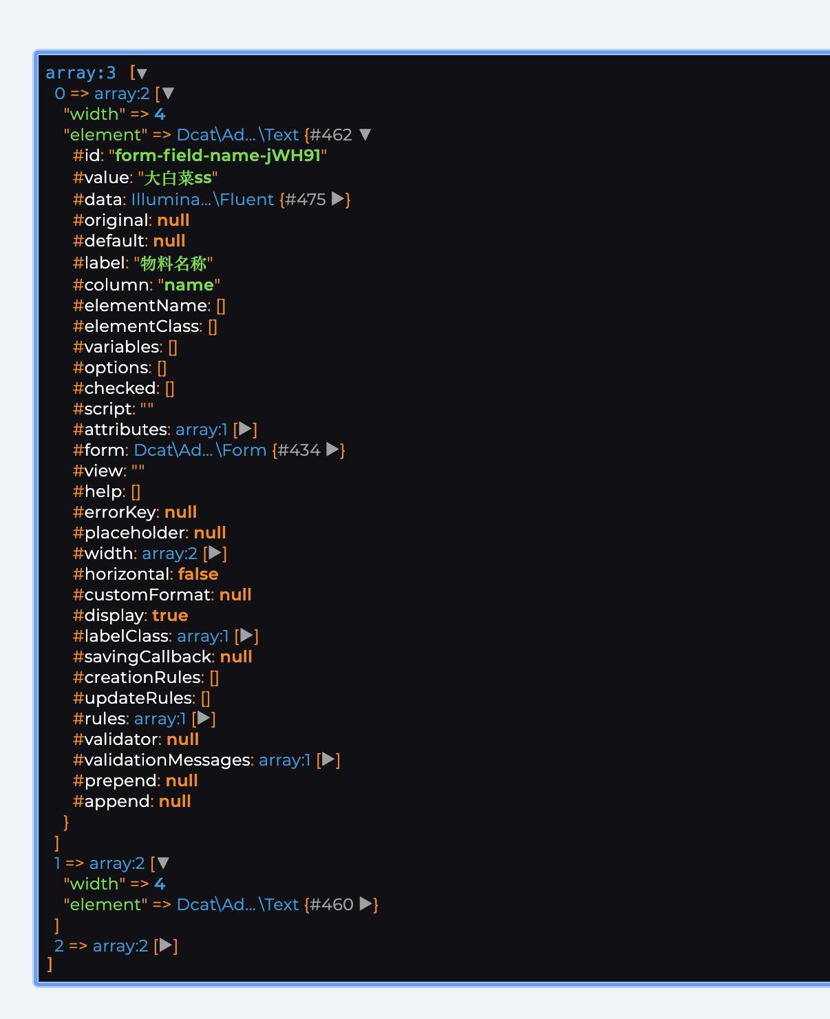 dcat-admin详情页多栏布局开发心得