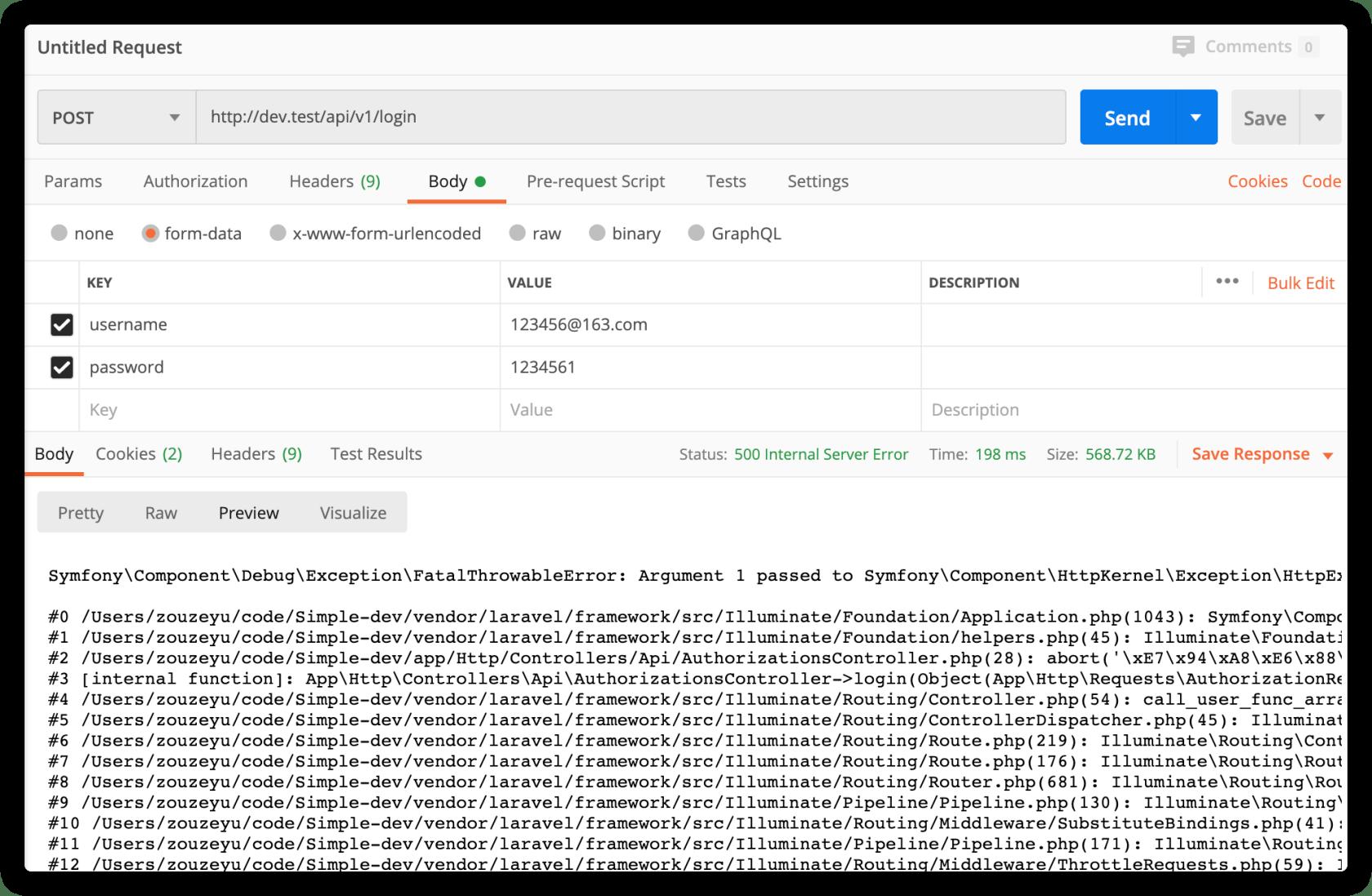 使用 Jwt 处理API 认证