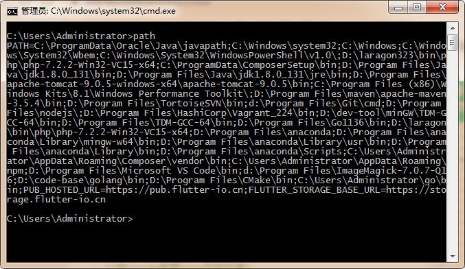 用vscode配置java开发环境