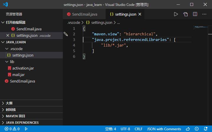 用 vscode 配置 java 开发环境