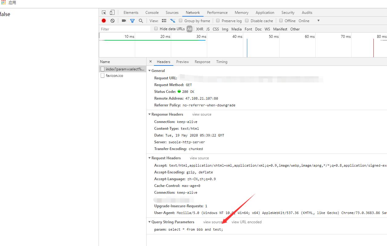 sql 语句网络调试