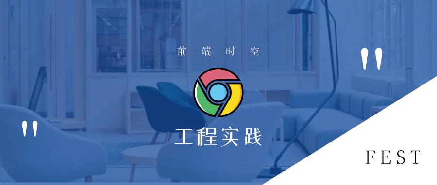 Google 家的这份工程实践文档,你不看?