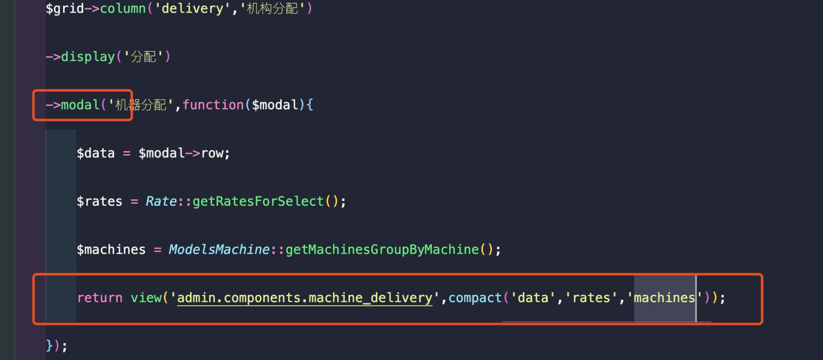Dcat Admin 使用 - 在列表页面新增弹窗操作