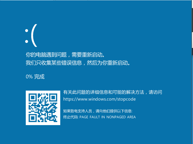 CVE-2020-0796漏洞复习(溢出蓝屏攻击和拿shell)