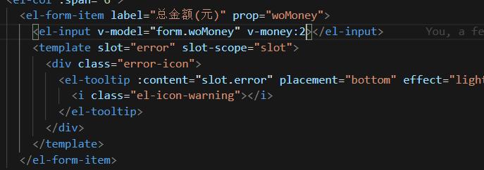 Vue 使用自定义指令修改底层dom元素,没有效果