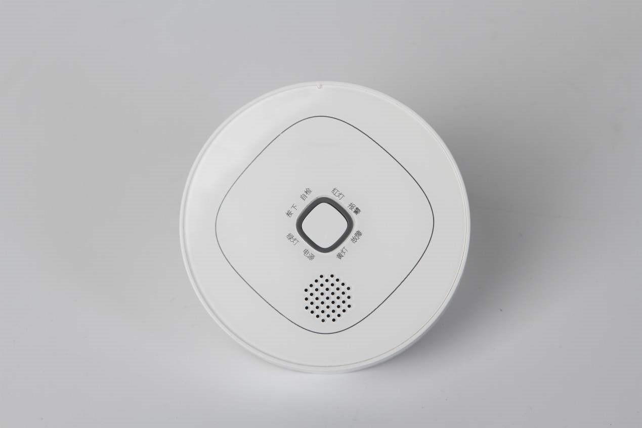 智能可燃气体报警器
