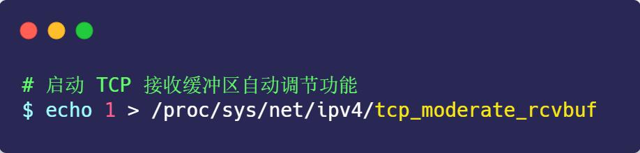 连 TCP 这几个参数都不懂,回去等通知吧!(三)