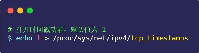 连 TCP 这几个参数都不懂,回去等通知吧!(二)