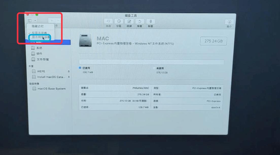 小米笔记本 pro 安装黑苹果