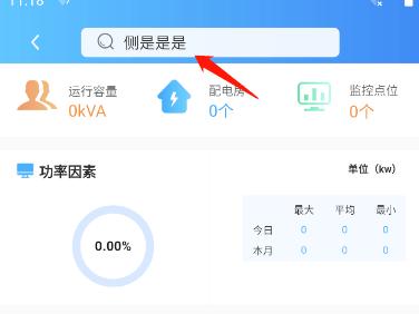显示汉字时