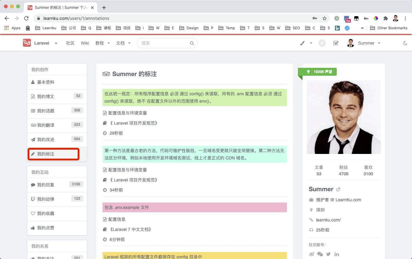 文档新增『划词高亮』功能