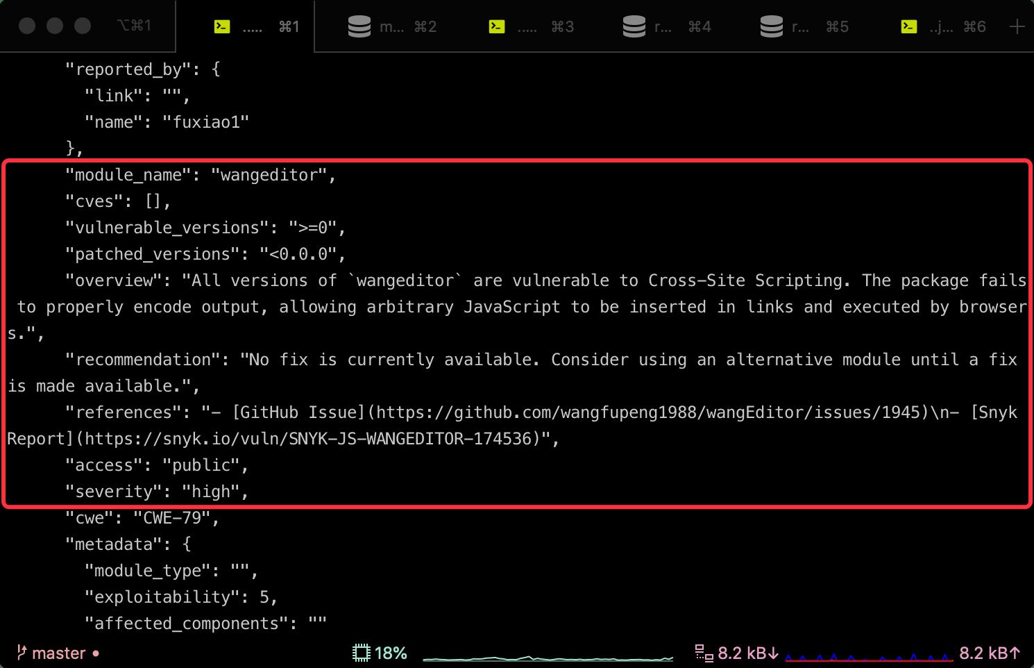 踩坑记录:vue-cli-service: command not found(Mac环境下)