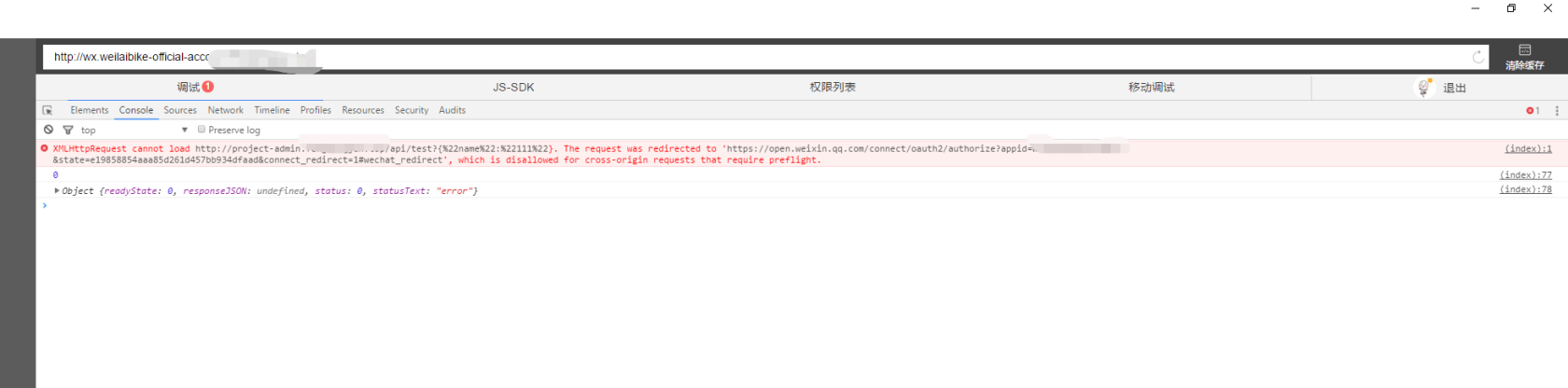 微信网页授权出现跨域(使用easywechat的oauth中间件)