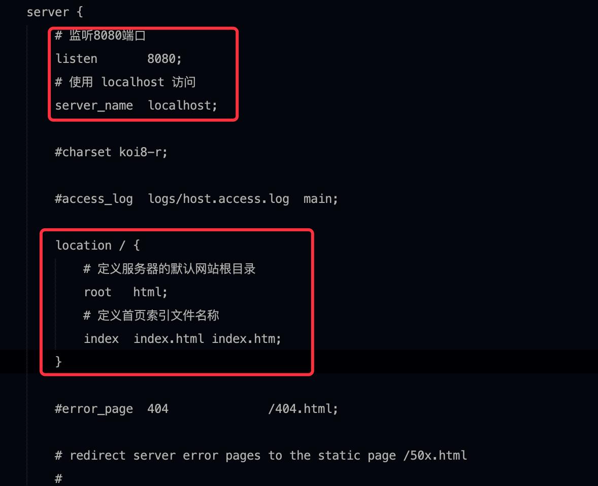 Mac 安装 Nginx