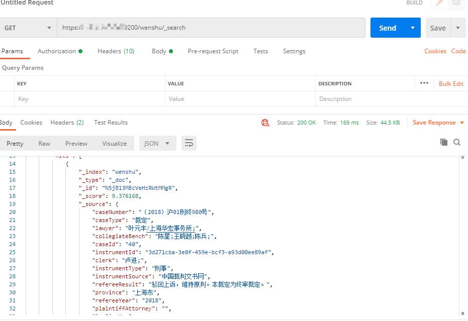 elasticsearch-php无法连接到服务端