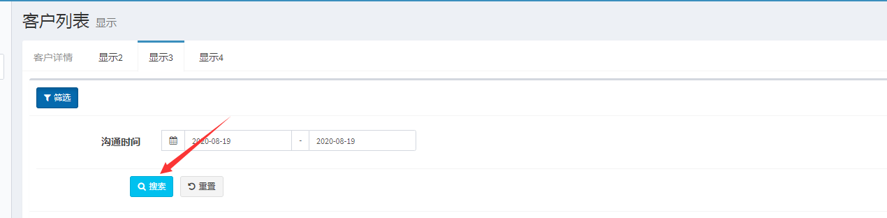 laravel-admin 使用tab布局,在非第一栏的操作后,页面都会跳转到第一栏