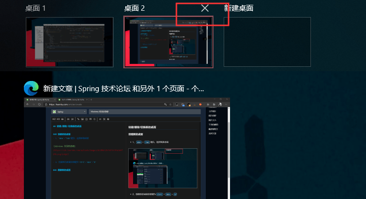 Windows 常用快捷键