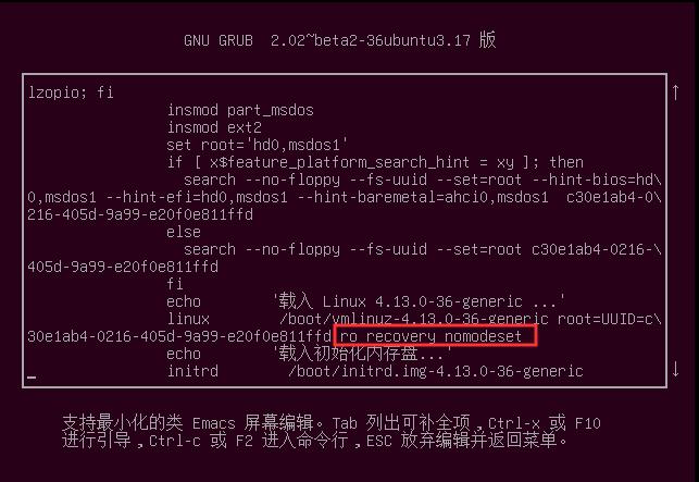 Ubuntu 修改密码