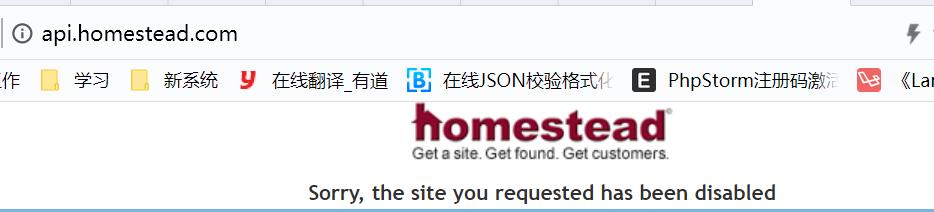 homestead配置的域名访问被拒绝(无法访问)
