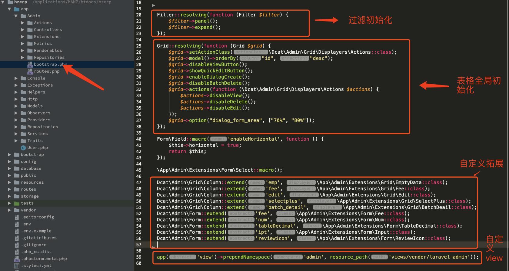 Laravel + Dcat admin 开发一个健壮的 erp 项目