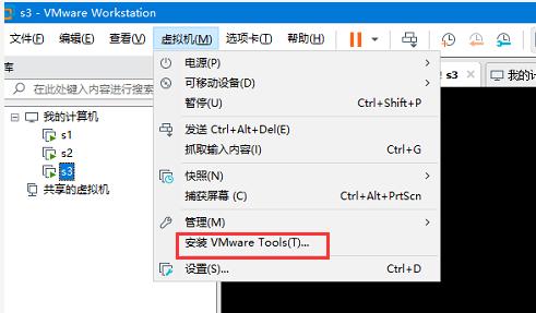 vmware安装VMware Tools,并设置共享目录