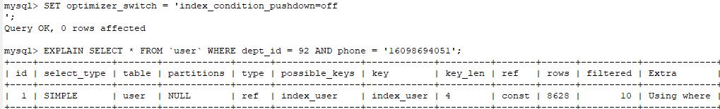 MySQL学习笔记:组合索引-索引下推