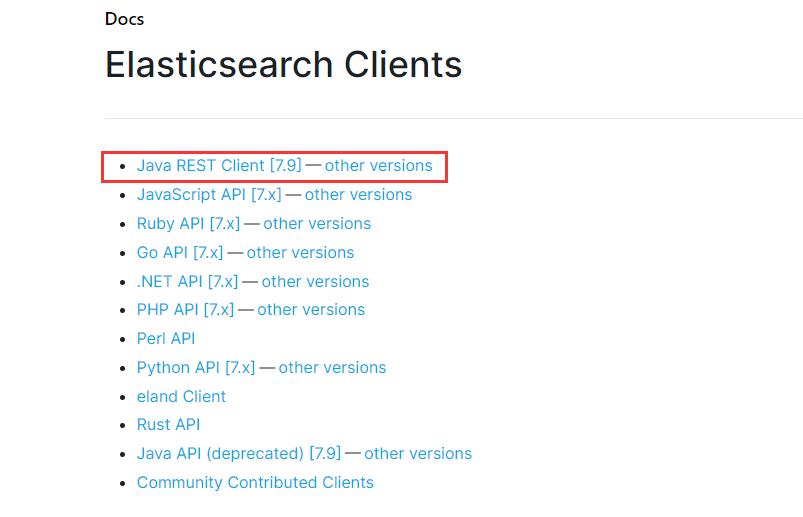 ElasticSearch 集成 SpringBoot