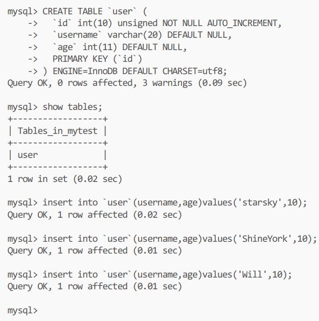 Mysql高级优化,错误日志与二进制文件,二进制文件基本操作,二进制日志,MySQL日志