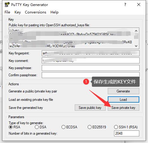连接亚马逊AWS服务器教程
